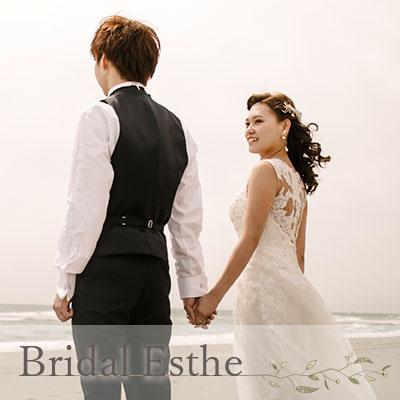 Bridal Esthe ブライダルエステ